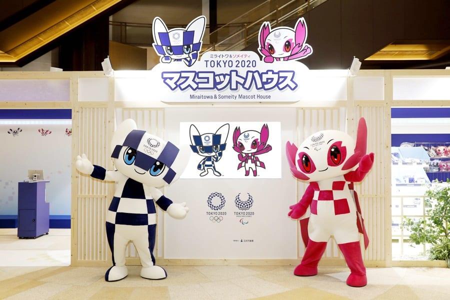 Casa e las Mascotas de Tokio 2020