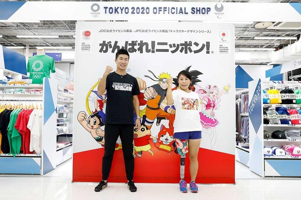 Tienda Oficial Juegos Olímpicos y Paralímpicos Tokio 2020