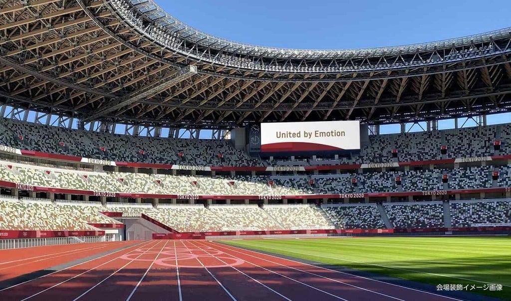 Lema Juego Olímpicos: Unidos por la emoción